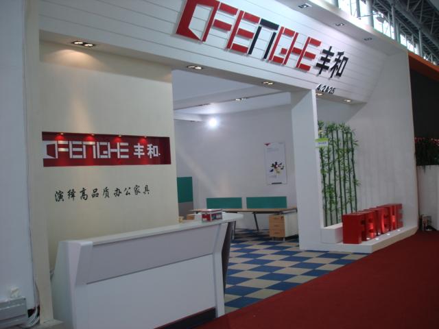Fenghe-Exhibition | Exhibition-1