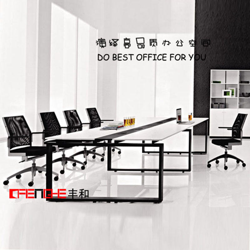 Modern Meeting Room Table Office Set Seater Conference Table  GH-402