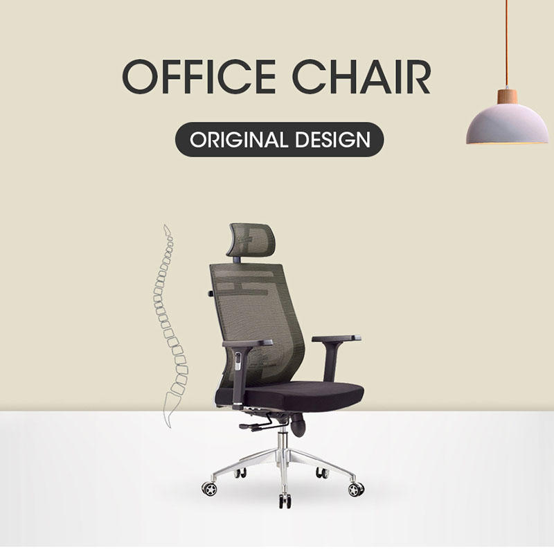 High Back Ergonomic Sliding Seat Mesh Office Chair With Adjustable Headrest  A-9041