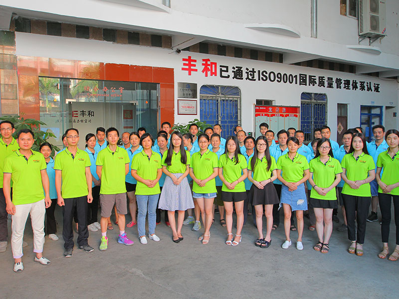 Fenghe-Our Team - Fenghe Office Furniture