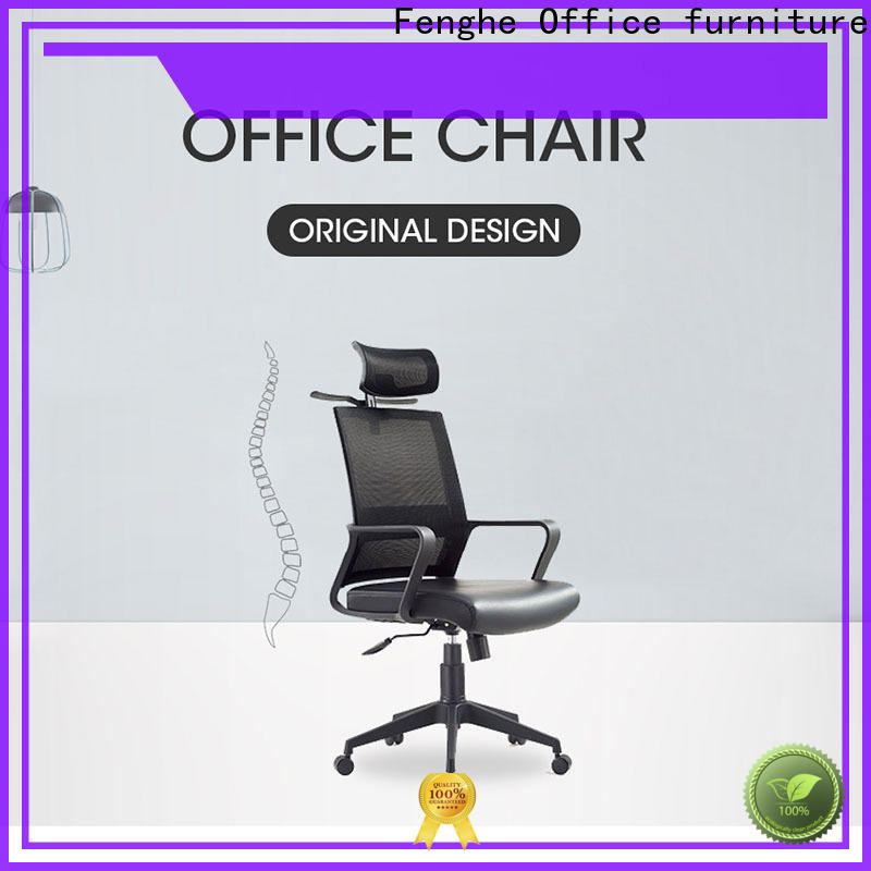 best ergonomic office chair adjustable supplier for ceo office